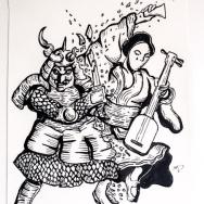 Jamurai